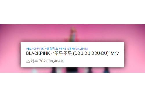 YouTube : BLACKPINK bat un record avec son clip « Ddu-Du Ddu-Du »