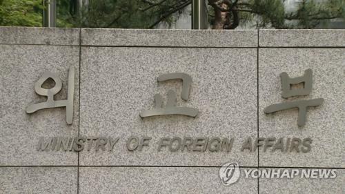 外交部再編 中国は「北東アジア局」日本は「アジア太平洋局」に