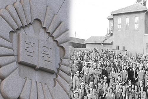 日本が仲裁委開催を要請 徴用工訴訟