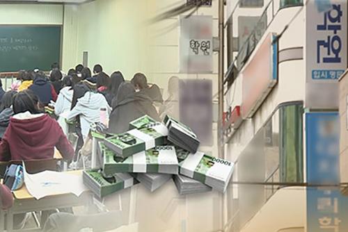 1人当たり学校外教育費 月平均29万ウォンと過去最高