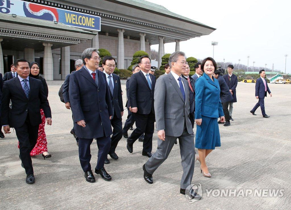 Moon Jae-in entame aujourd'hui une visite d'Etat au Cambodge