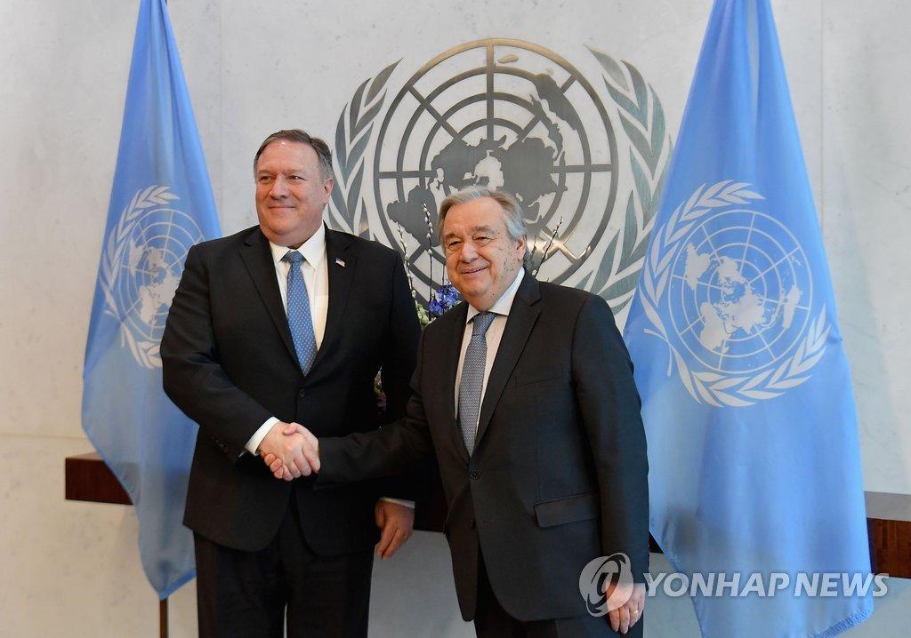 Mike Pompeo s'entretient avec le patron de l'Onu sur la Corée du Nord