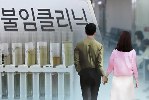Plus de 76 000 sud-Coréennes ont bénéficié de l'assistance médicale à la procréation