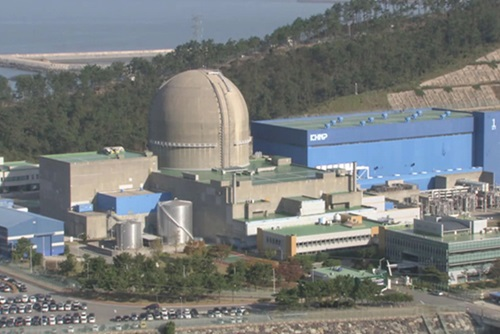 Residents Call for Shutdown of Hanbit Nuclear Power Plant Citing Potential Danger