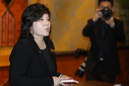 US-N. Korea Working-Level Negotiations to Resume on Oct. 5