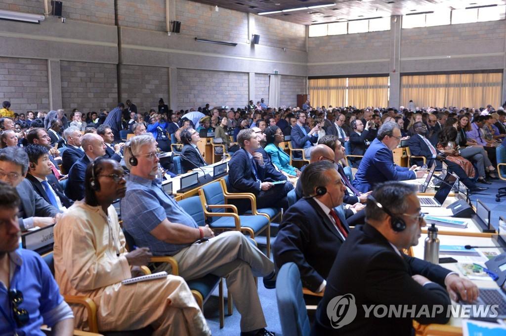 S. Korea, China Discuss Air Pollution at UN Environment Assembly