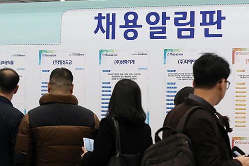지난달 구직단념자·50대 실업자 역대 최다