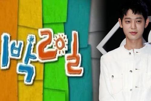 '정준영 출연' KBS '1박2일', 무기한 제작 중단