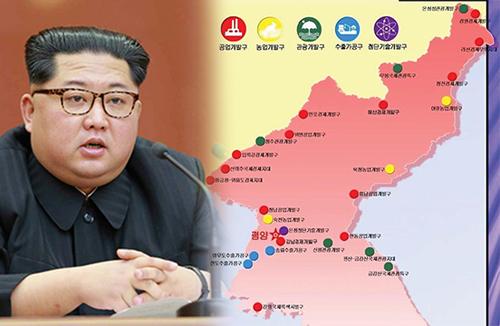 北, 지역별 경쟁체제 촉구…'자력갱생' 또 강조