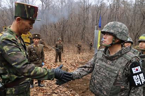 S. Korea to Arrange Inter-Korean Military Talks in Bid to Maintain Dialogue