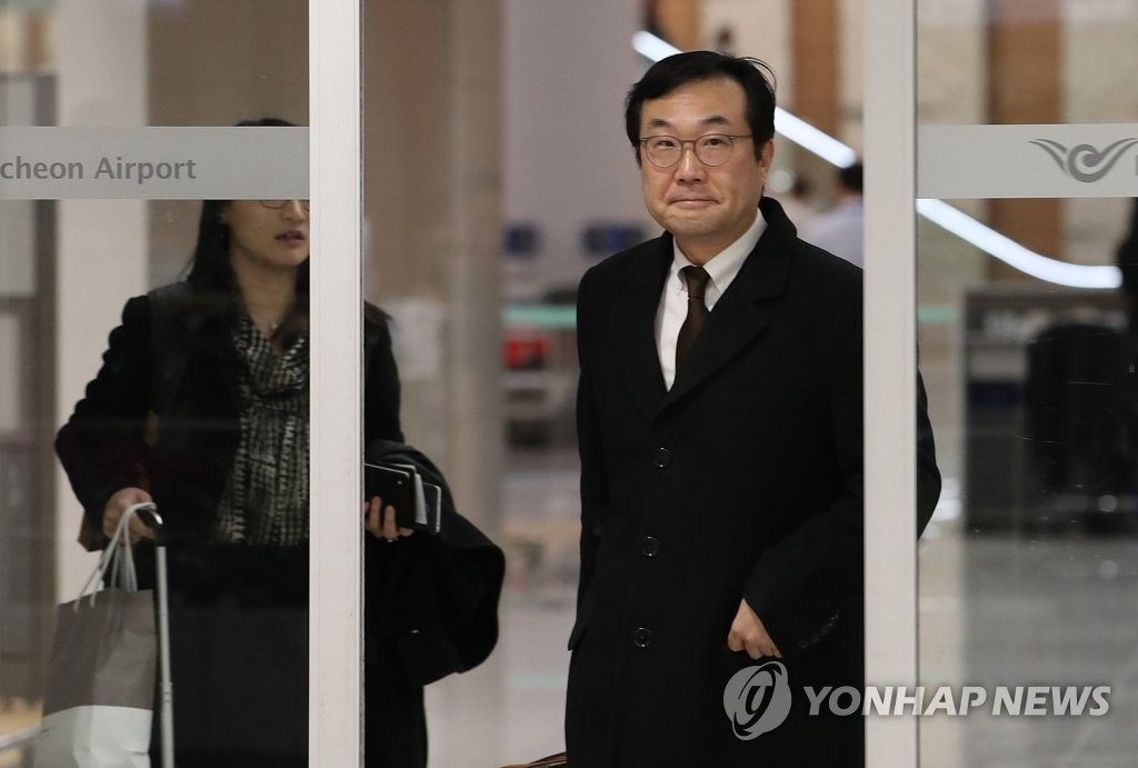 S. Korea's Nuke Envoy to Visit Russia, EU to Boost US-N. Korea Dialogue