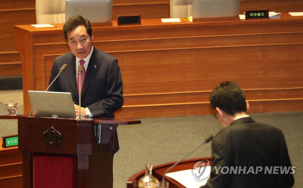 رئيس الوزراء الكوري ينفي عقد مناقشات حول إيفاد مبعوث إلى بيونغ يانغ