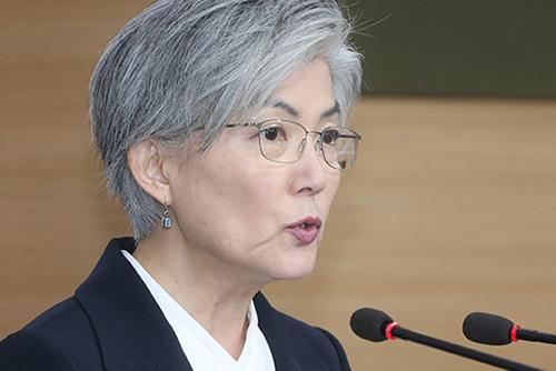 米朝会談決裂の理由は「北、寧辺に限定」 韓国外相