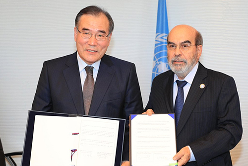 FAO mở văn phòng tại Hàn Quốc