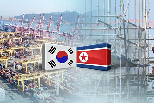 Séoul veut se préparer à l'éventuelle reprise des projets intercoréens de Gaeseong et des monts Geumgang