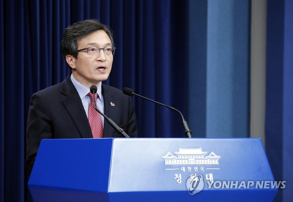 سيول تنفي اقتراح عقد قمة ثلاثية مع واشنطن وبيونغ يانغ