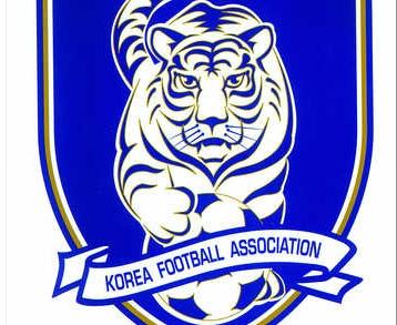 الاتحاد الكوري لكرة القدم يتقدم بطلب استضافة بطولة كأس العالم للسيدات لعام 2023