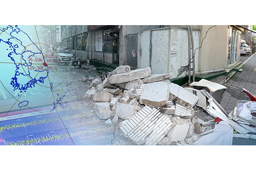Una central geotérmica provocó el terremoto de Pohang en 2017