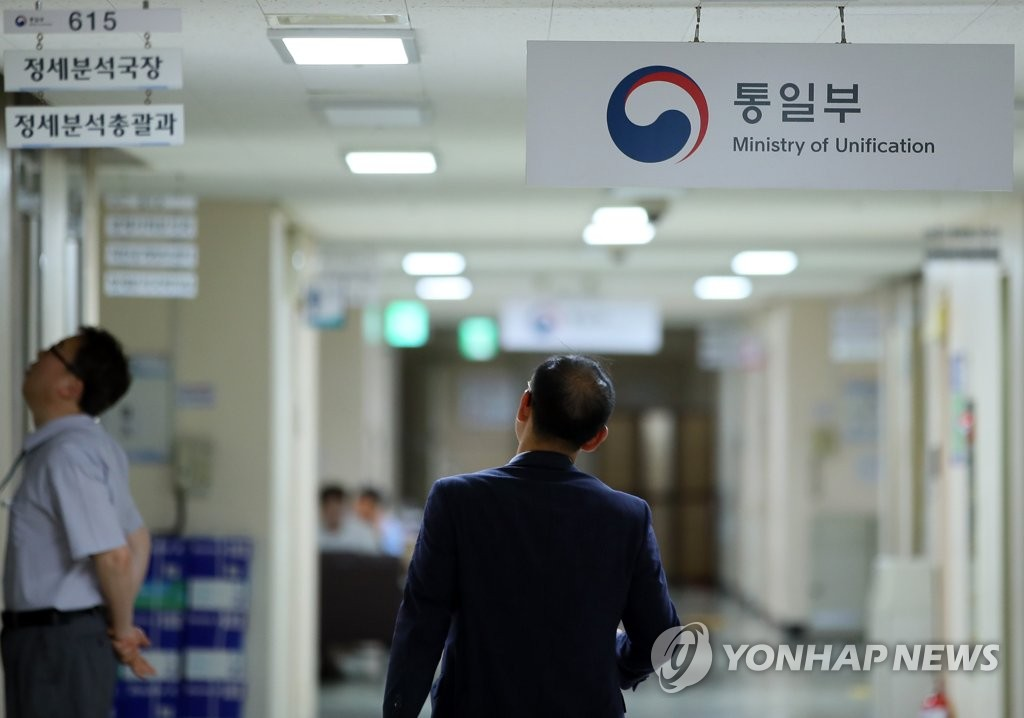 Inter-Korean Human Exchange Surged Last Year