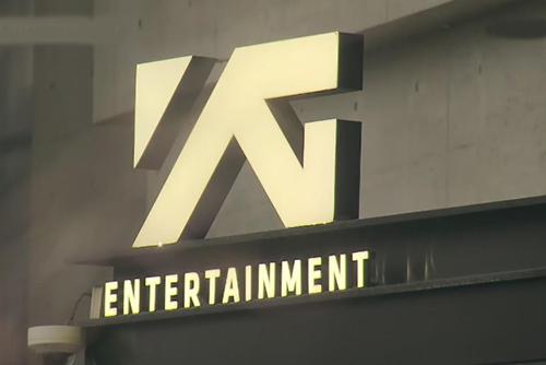 Otoritas Pajak Gerebek YG Entertainment atas Tuduhan Penghindaran Pajak