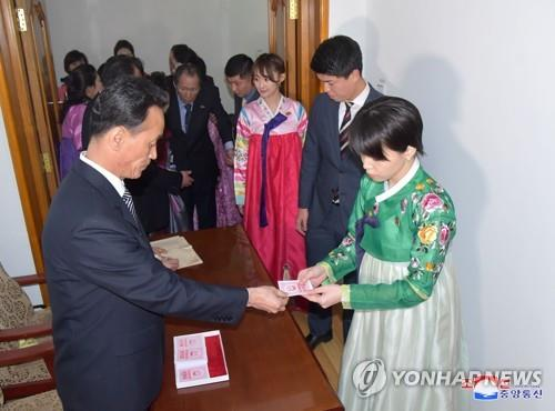 N. Korea to Hold Parliamentary Session Next Month