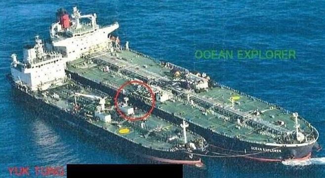 AS Jatuhkan Sanksi kepada 2 Perusahaan Transportasi Laut Asal Cina
