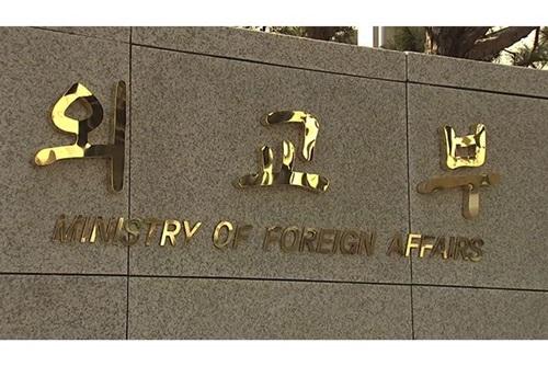 韩政府将彻查涉北韩非法转运的韩籍船舶