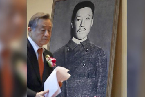 Memorial Service Marks 109th Anniv. of Freedom Fighter's Death