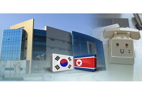 """북측 연락사무소 일부 복귀해 협의 진행...정부 """"북한 복귀 환영"""""""