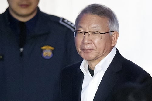 Verfahren gegen früheren Chef des Obersten Gerichts eröffnet