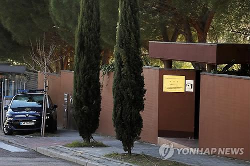 Spanish Court: Intruder at N. Korean Embassy in Spain Contacted FBI