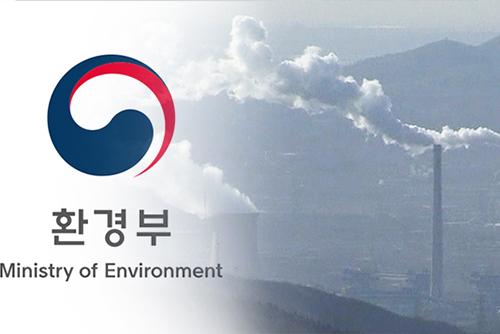 Министерство экологии РК подготовило проект дополнительного бюджета