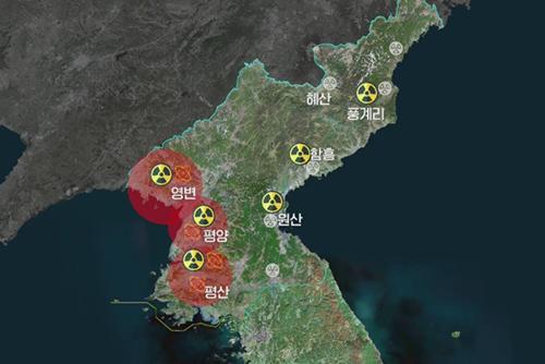 [Exclusive] KBS Secures List of N. Korea's Nuke Facilities