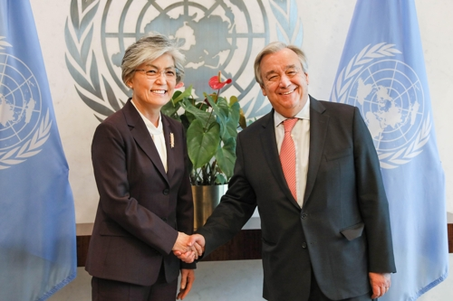 S. Korean Foreign Minister Meets UN Chief on N. Korea's Denuclearization