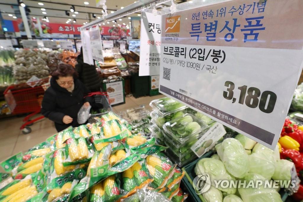 ارتفاع مؤشر ثقة المستهلك في كوريا للشهر الخامس على التوالي