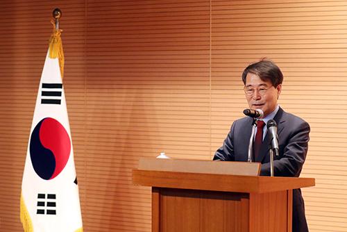 Chủ tịch Trung Quốc dự kiến thăm Hàn Quốc trong nửa đầu năm 2020