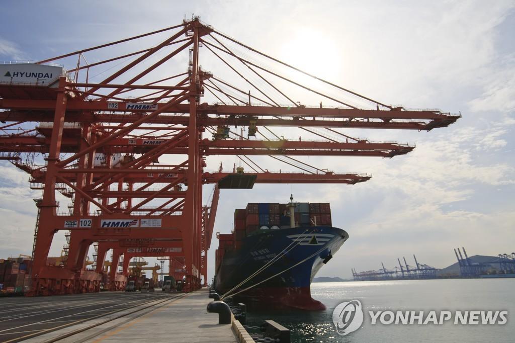 KDI: S. Korean Economy Becoming Sluggish