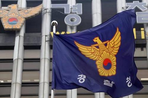 검찰, '청와대 하명 수사 의혹 관련' 경찰청 본청 압수수색