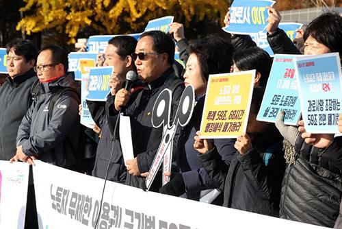 韩国年均逾1600人过劳死