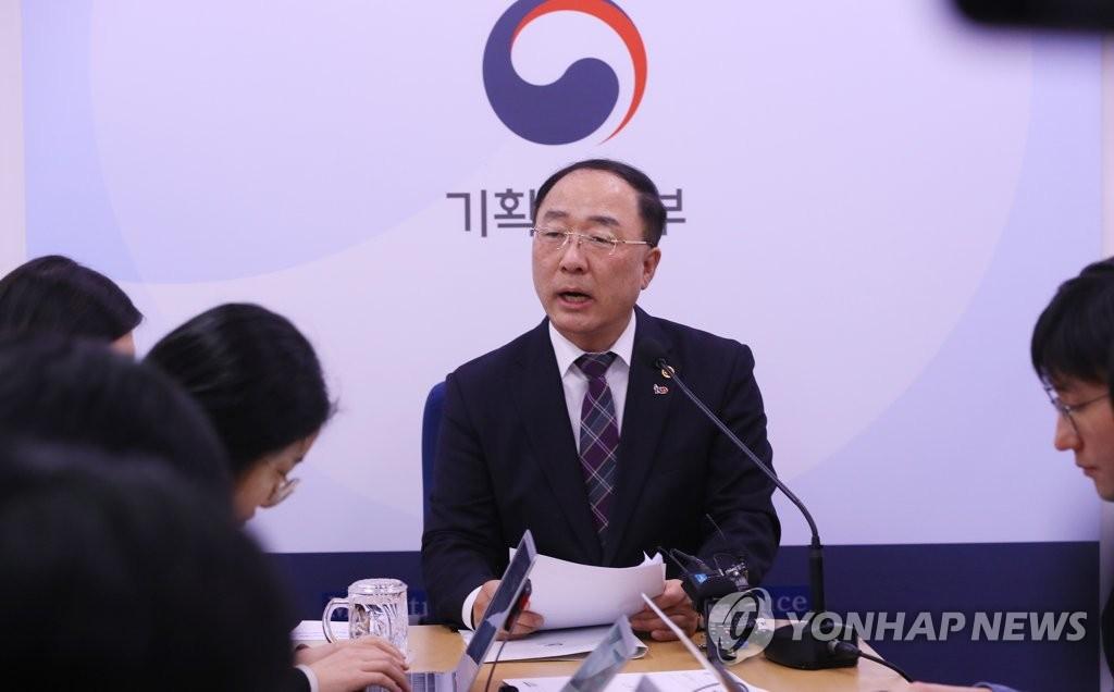 Zusatzbugdet wird laut Finanzminister sieben Billionen Won nicht übersteigen