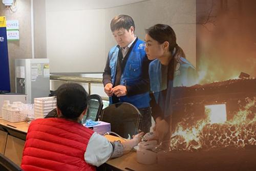 江原道の大規模山火事 山林1757㏊、住宅516棟焼失