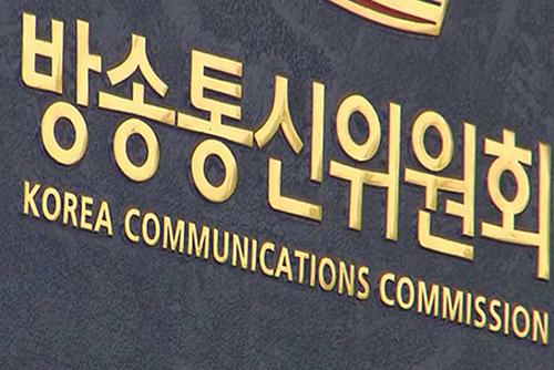 政府 国家災害放送主管放送局の追加指定を検討へ