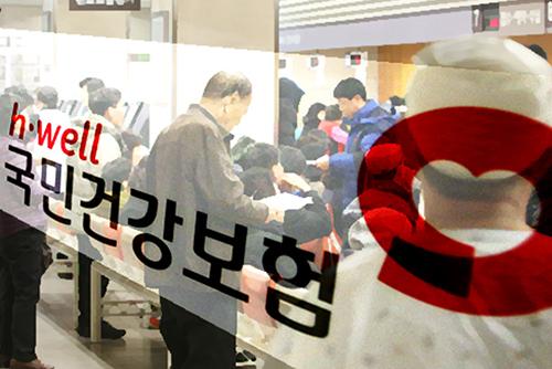 Все иностранцы, находящиеся в РК, будут обязаны оформить медицинскую страховку