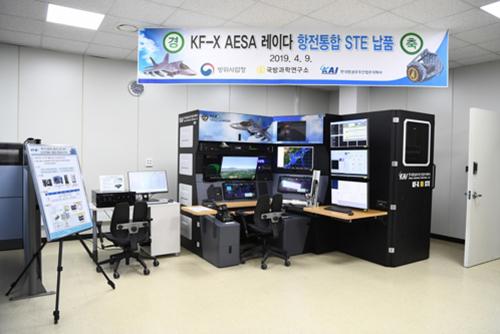 KAI, 한국형전투기 AESA레이더 시험장비 STE 납품