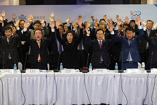 Sitzung von provisorischem Parlament Koreas in Schanghai nachgestellt