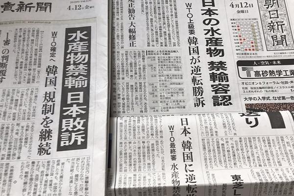 """일본, WTO 패소에 '충격'...""""수입금지 해제 계속 요구"""""""