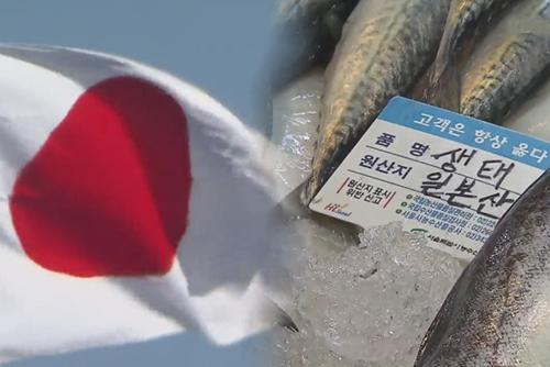 Jepang Minta Korsel Izinkan Kembali Impor Hasil Laut dari Fukushima