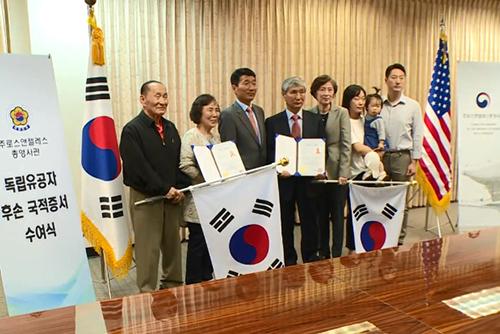 Des descendants américains de résistants pour l'indépendance de Corée obtiennent la nationalité sud-coréenne