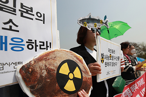 Seoul begrüßt WTOs Urteil zugunsten Südkoreas Importverbot für japanische Fischereiprodukte