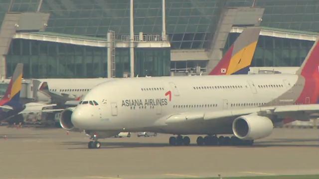 Kumho Asiana Group will Asiana Airlines veräußern